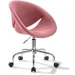 Кресло Cilek Relax rose