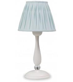 Настольная лампа Cilek Arya