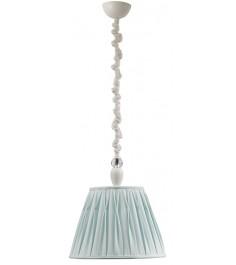 Подвесной светильник Cilek Arya