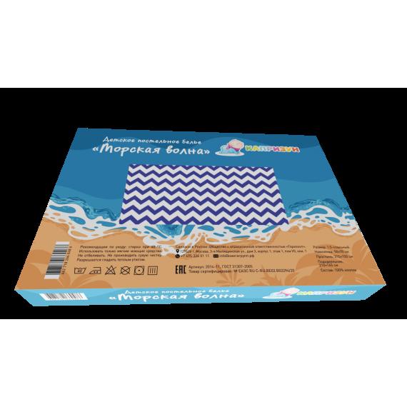 Постельное белье Капризун Морская волна